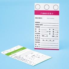 Customize FTA Sample Collection Card