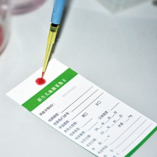 Newborn Screening Diagnosis Collection Card