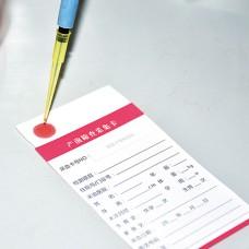 Prenatal Screening Collection Card