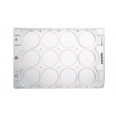 Cell Culture Plates, 12-well, jednotlivě balené, 60 ks, Non-treated, Eppendorf