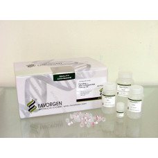 After-Tri RNA Purification Mini Kit