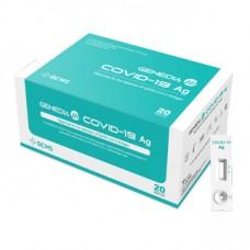 Antigenní test - Sputum nebo nosní tampon, GENEDIA Covid-19 Ag, 1 ks