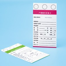 Customize FTA Sample Collection Card